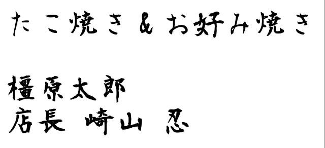 f:id:SAKI001:20200203174125j:image