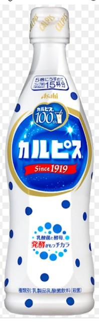 f:id:SAKI001:20200215003454j:image
