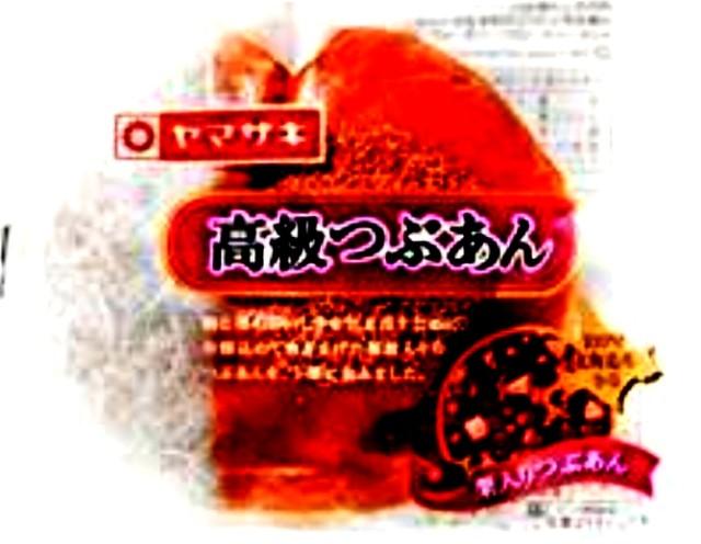 f:id:SAKI001:20200401123453j:image