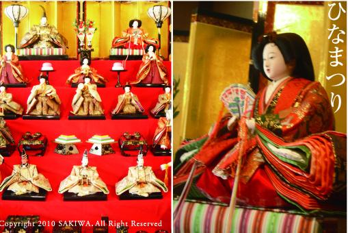 f:id:SAKIWA:20100303144602j:image