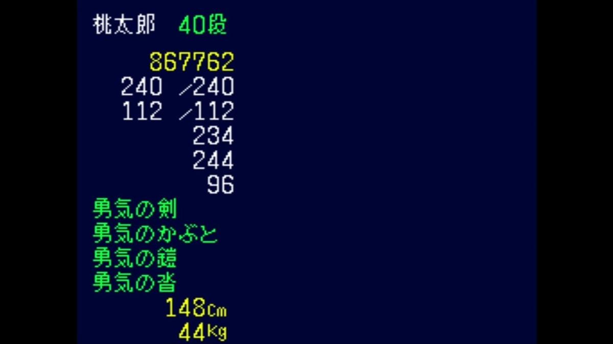 f:id:SAKU39:20210311225235j:plain