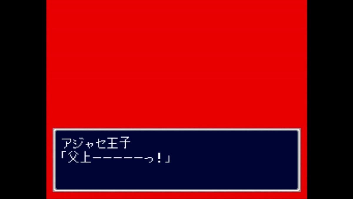 f:id:SAKU39:20210430124649j:plain