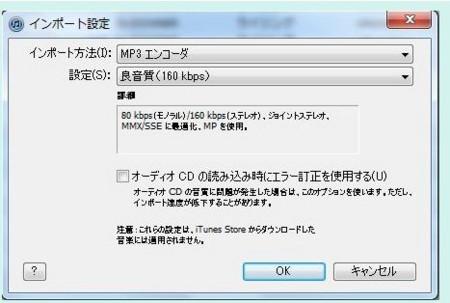 20120514145201