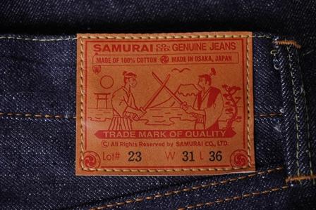 f:id:SAMURAIJEANS:20200603184712j:plain