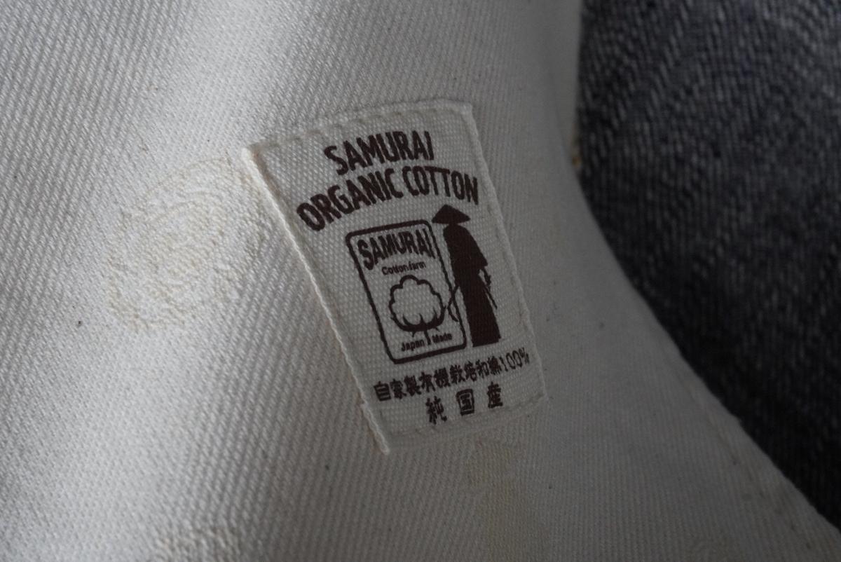 f:id:SAMURAIJEANS:20200625115232j:plain
