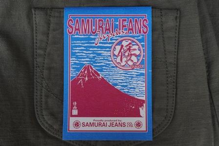 f:id:SAMURAIJEANS:20200702115103j:plain