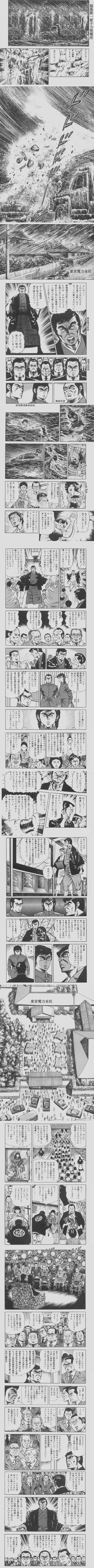 f:id:SANK-shikanai:20110327231436j:image