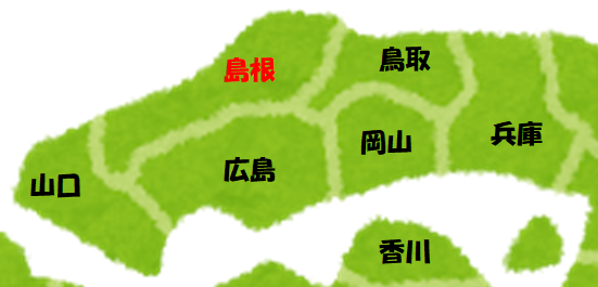 f:id:SANPU:20200822195217p:plain