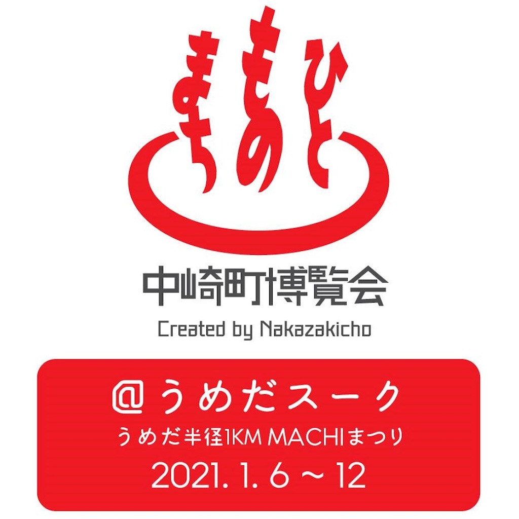 f:id:SAORITOYOSAKI:20210106172126j:image