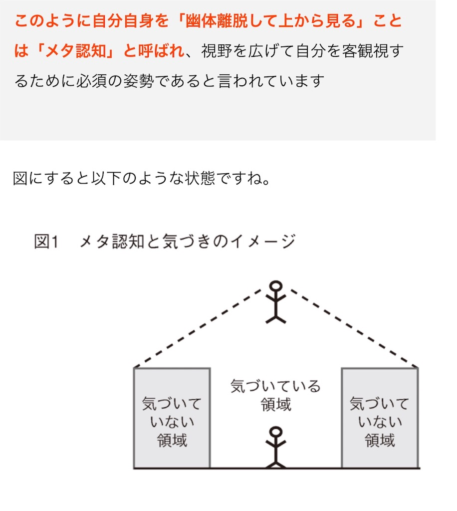 f:id:SAORIYAMAMURA:20190105153616j:image