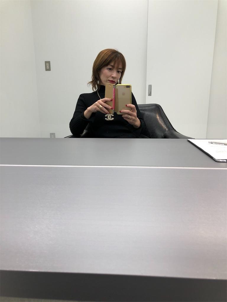 f:id:SAORIYAMAMURA:20190112025928j:image