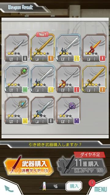 f:id:SAO_memodefu:20170511225945j:image