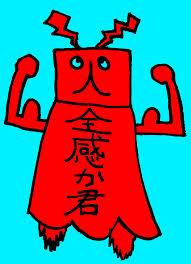f:id:SASAKI-FUJIWORI:20151216221716j:plain