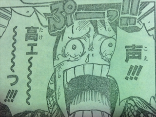 f:id:SASAKI-FUJIWORI:20160804191319j:plain