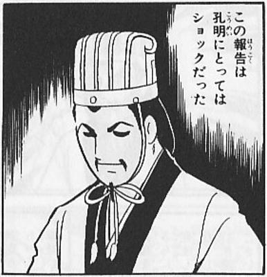 f:id:SASAKI-FUJIWORI:20160903061154j:plain