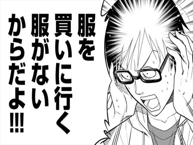 f:id:SASAKI-FUJIWORI:20170219212312j:plain
