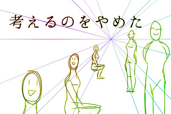 f:id:SASAMI333:20170220223909j:plain