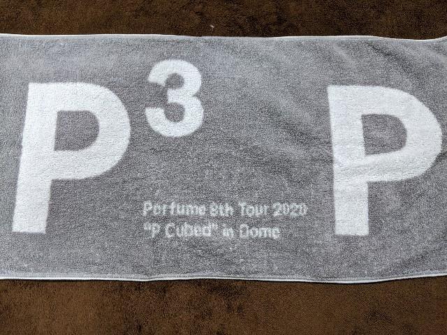 f:id:SASUGA:20200212214413j:plain
