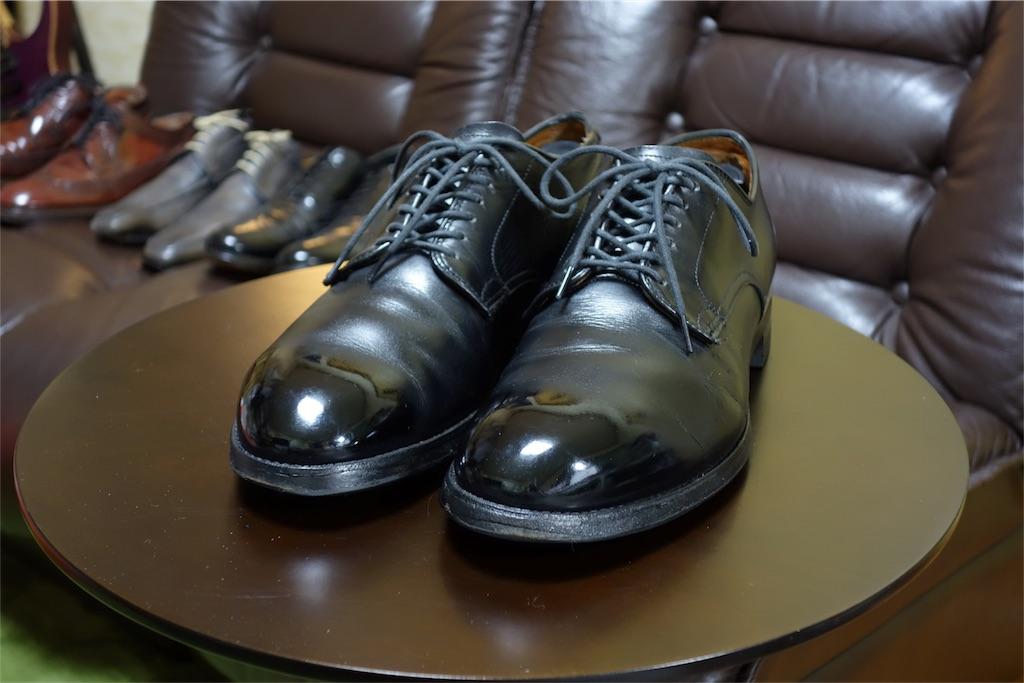 靴 磨き の 少年 靴磨き/料金 MISTER MINIT