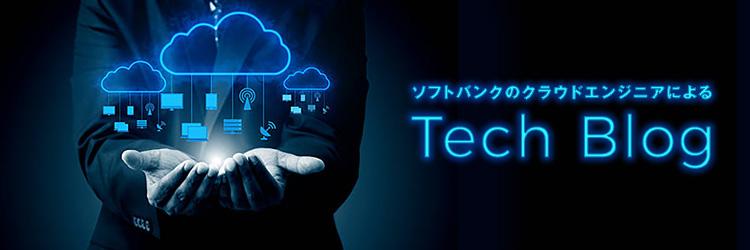 クラウドオートメーションサービス 「Azure Automation」入門