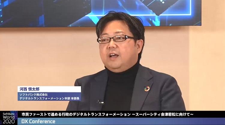 ソフトバンク株式会社 デジタルトランスフォーメーション本部 本部長 河西 慎太郎