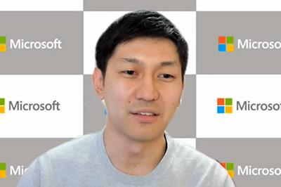 日本マイクロソフト株式会社 Microsoft 365ビジネス本部 製品マーケティング部 プロダクトマーケティングマネージャー 山本 築 氏