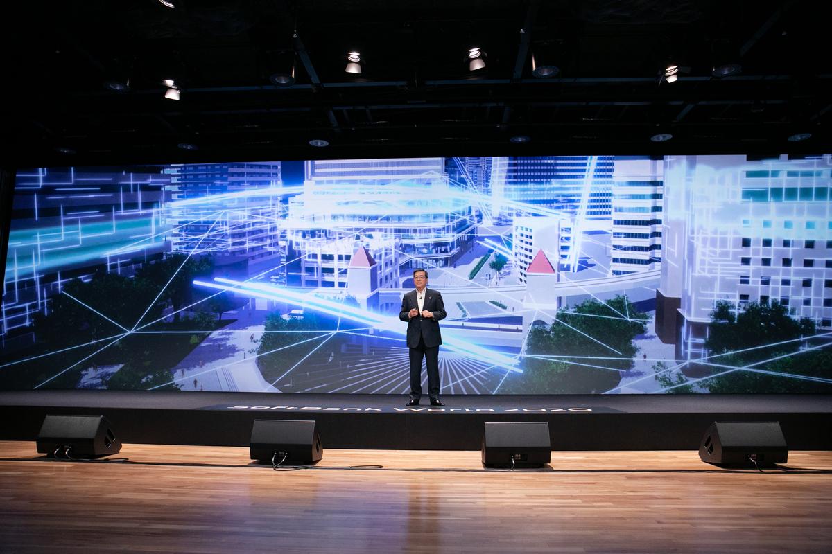 SoftBank World 2020  今井講演6