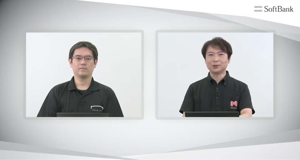 ホロラボ 代表取締役CEO 中村 薫 氏  SB C&S ICT事業本部 インダストリービジネス推進部 遠藤 文昭氏