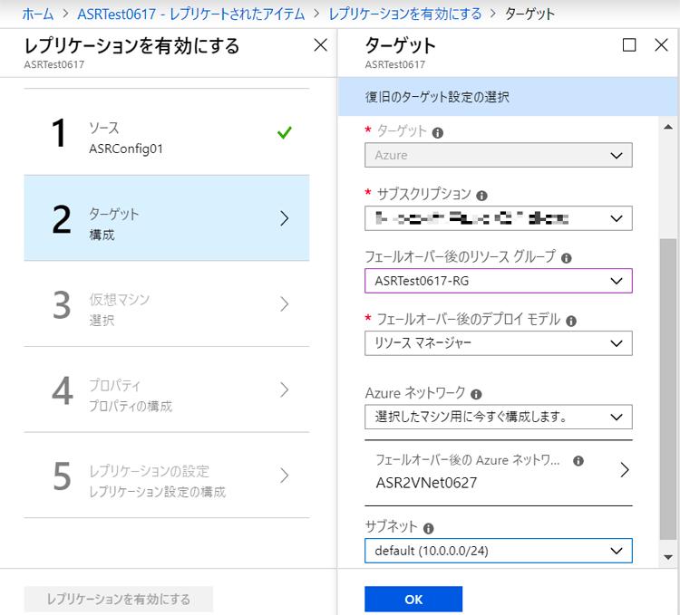 f:id:SB_mitsutomo_nakamura:20200902161039p:plain