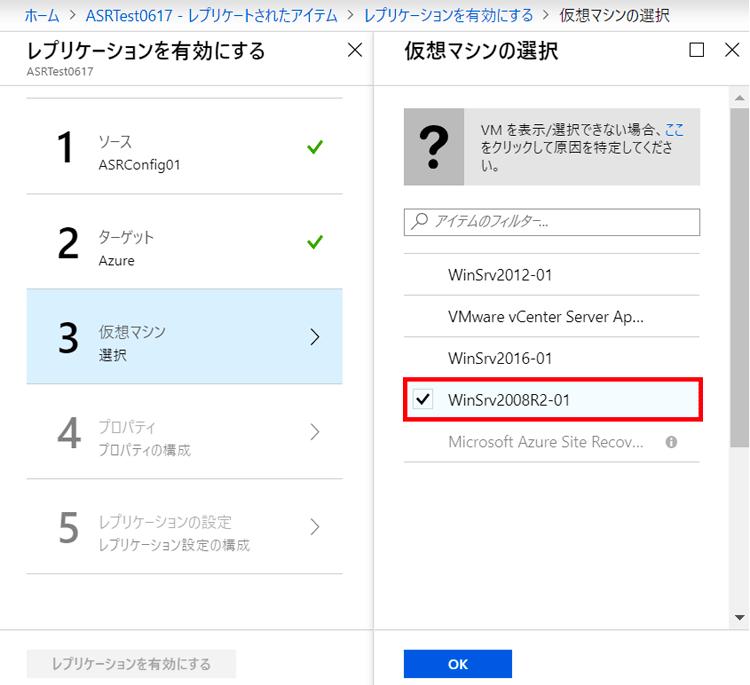 f:id:SB_mitsutomo_nakamura:20200902161134p:plain
