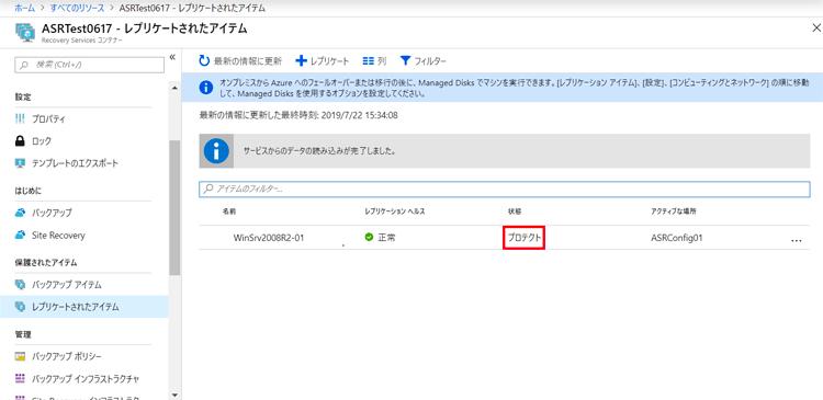 f:id:SB_mitsutomo_nakamura:20200902161407p:plain