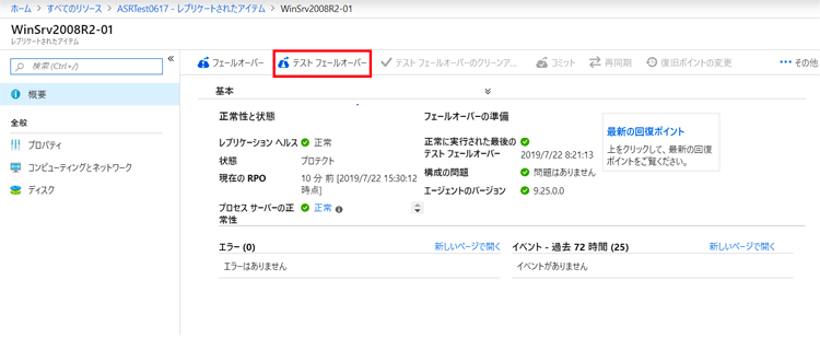 f:id:SB_mitsutomo_nakamura:20200902161529p:plain