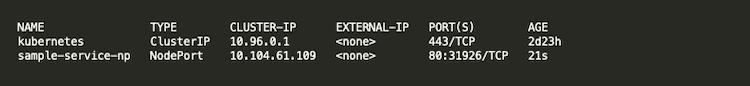 Serviceの作成 マニフェストファイルの作成