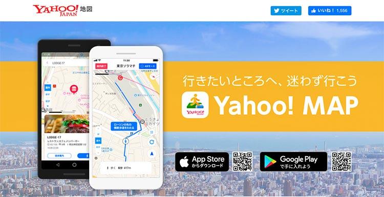Mapbozを採用したYahoo! MAP