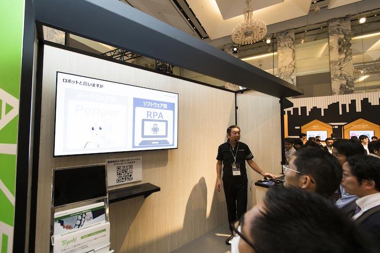 AI導入支援ソリューション「フレームワークサービス」やAI画像認識ソリューションなどを展示