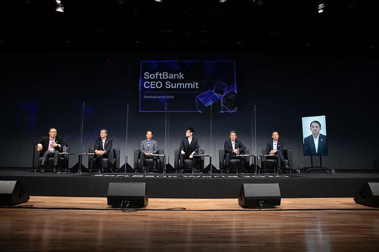 コロナ禍における働き方の変化|SoftBank World 2020「SoftBank CEO Summit」