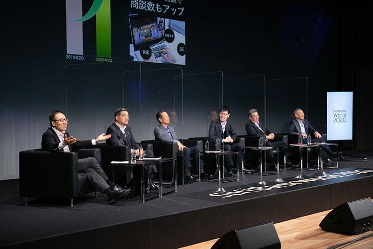 各社が考える未来への貢献|SoftBank World 2020「SoftBank CEO Summit」