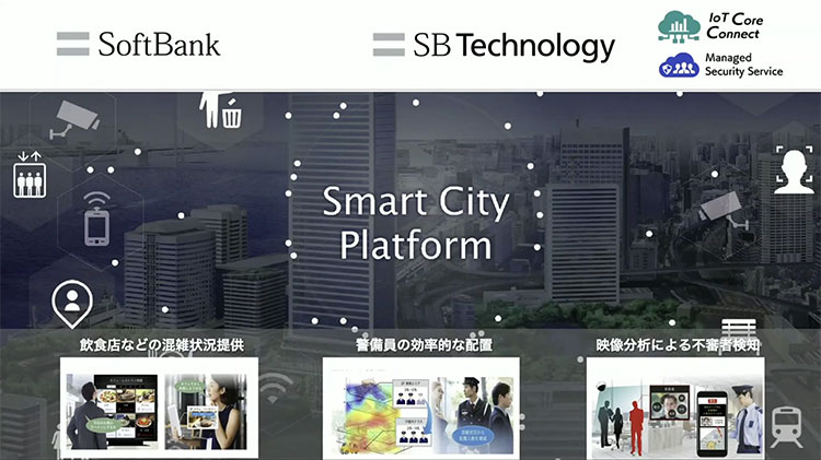Smart City Platform|SoftBank World 2020「SoftBank CEO Summit」