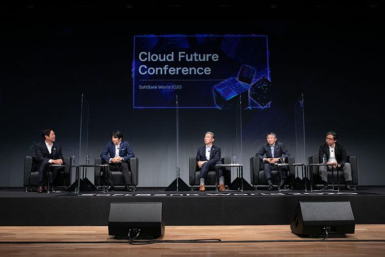 Cloud Future Conference ソフトバンクとのパートナーシップ|SoftBank World 2020 ダイジェスト