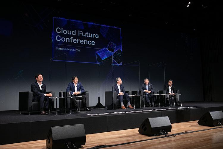 Cloud Future Conference コロナ禍で起こったビジネスの劇的変化|SoftBank World 2020 ダイジェスト