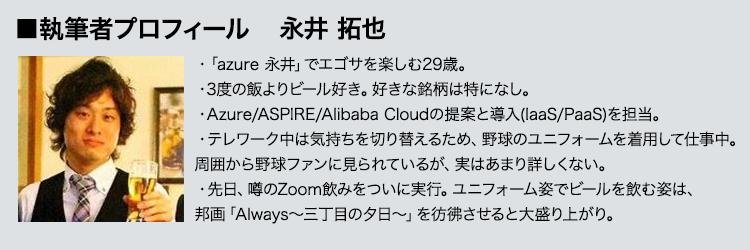 f:id:SB_nozomi_suga:20200608154826p:plain