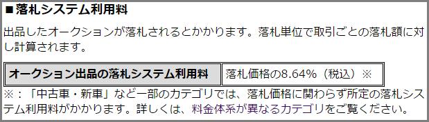 f:id:SCANTY:20170516215817p:plain