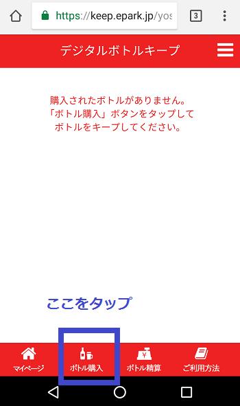 f:id:SCANTY:20170903092835p:plain