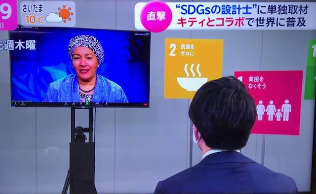 f:id:SDGs_Monte_Mom:20210210192551j:plain
