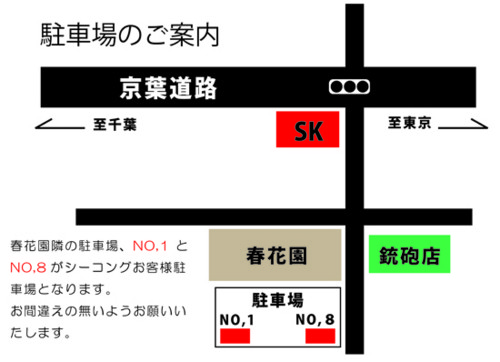 f:id:SEAKONG:20140919175855j:plain