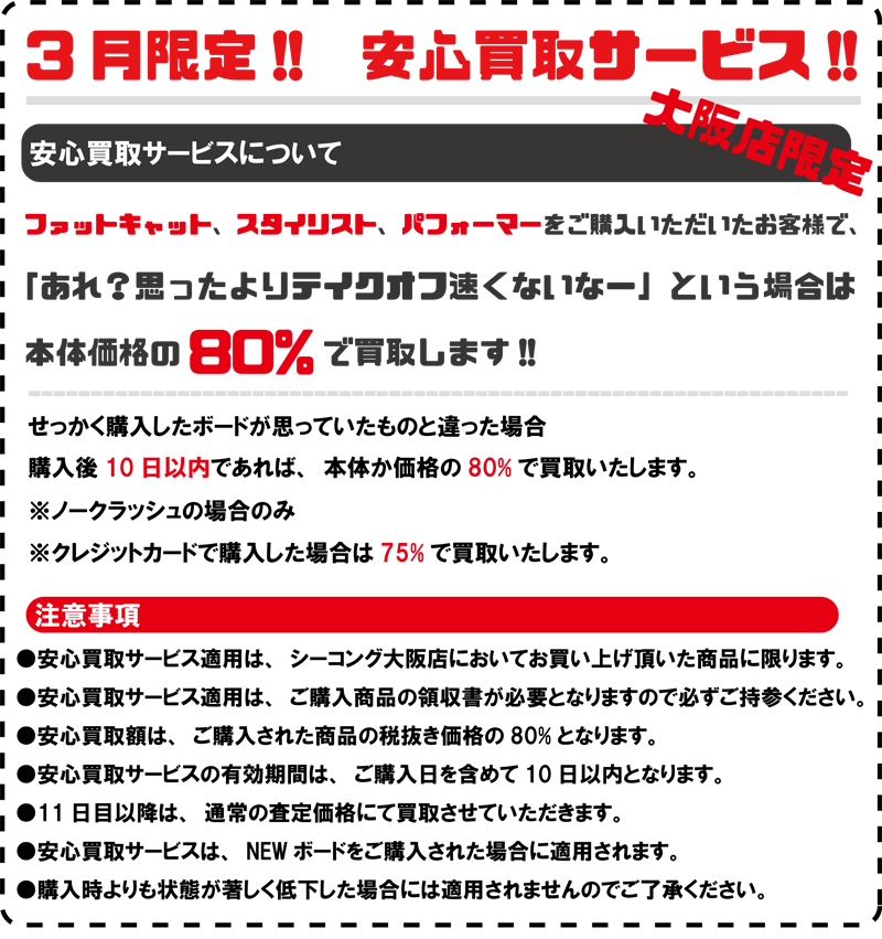 f:id:SEAKONG:20160314140937p:plain