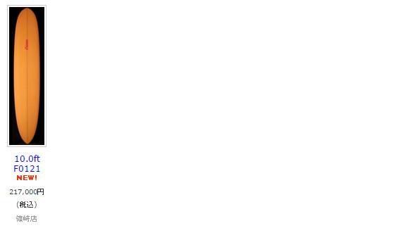 f:id:SEAKONG:20160402165847j:plain