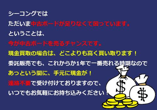 f:id:SEAKONG:20160628182301j:plain