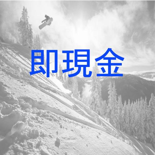 f:id:SEAKONG:20161204171236p:plain