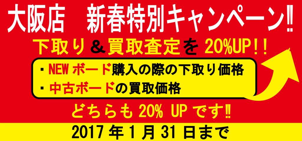 f:id:SEAKONG:20170127161330p:plain